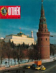 Огонёк 1984 №08