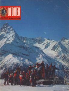 Огонёк 1984 №16