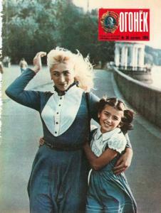 Огонёк 1984 №38
