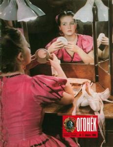 Огонёк 1986 №05