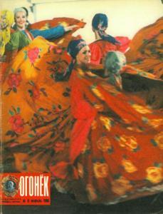 Огонёк 1986 №08