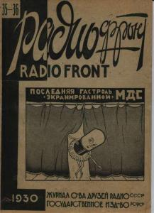Радиофронт 1930 №35-36