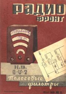 Радиофронт 1935 №06