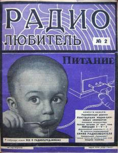 Радиолюбитель 1928 №02
