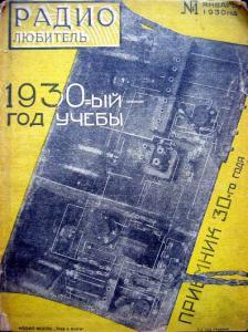 Радиолюбитель 1930 №01