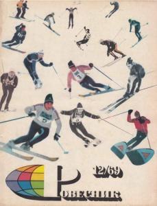 Ровесник 1969 №12