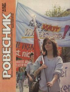 Ровесник 1987 №10