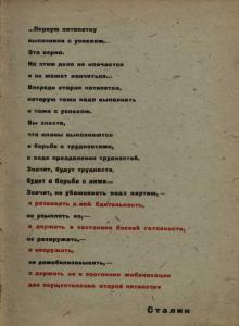 Техника - молодежи 1934 №02