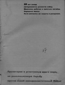 Техника - молодежи 1934 №07