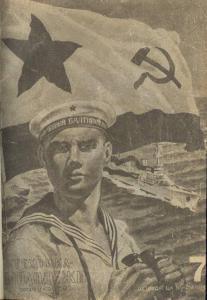 Техника - молодежи 1940 №07