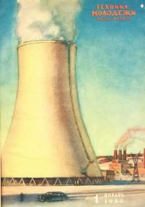 Техника - молодежи 1950 №01