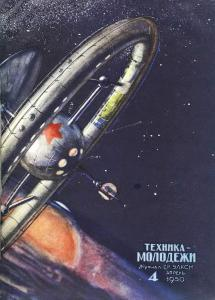Техника - молодежи 1950 №04
