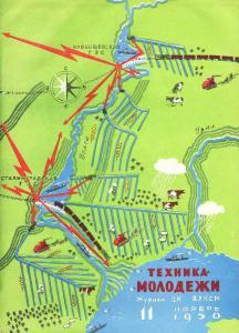 Техника - молодежи 1950 №11