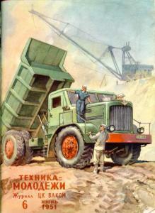 Техника - молодежи 1951 №06