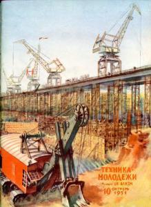 Техника - молодежи 1951 №10