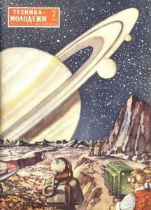 Техника - молодежи 1954 №07