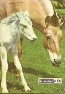 Юный натуралист 1973 №09