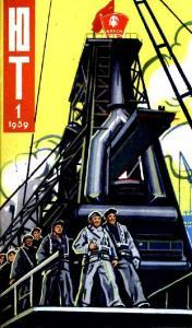 Юный техник 1959 №01