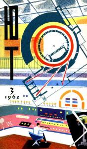 Юный техник 1962 №03