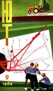 Юный техник 1962 №09