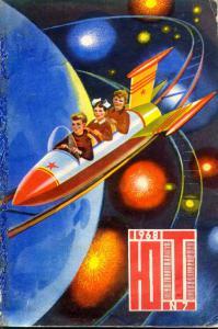 Юный техник 1968 №07
