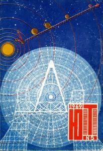 Юный техник 1969 №05