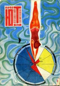 Юный техник 1969 №07