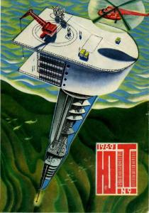Юный техник 1969 №09