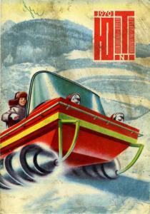 Юный техник 1970 №01