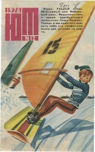 Юный техник 1976 №12