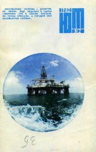 Юный техник 1982 №02