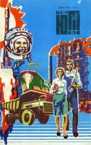 Юный техник 1982 №05