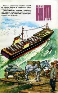 Юный техник 1985 №12