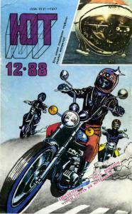 Юный техник 1988 №12