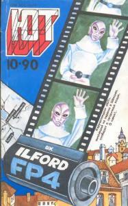 Юный техник 1990 №10