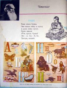 Весёлые картинки 1978 №09