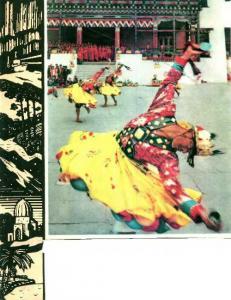Вокруг света 1975 №02