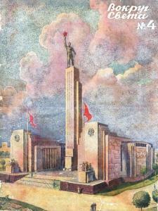 Вокруг света 1939 №04
