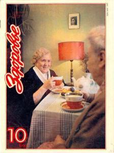 Здоровье 1986 №10
